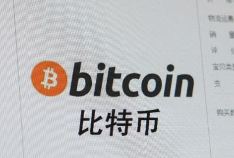 How to setup a bitcoin wallet macro